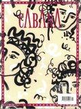 Cabana Magazine_