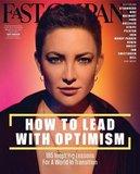 Fast Company Magazine_