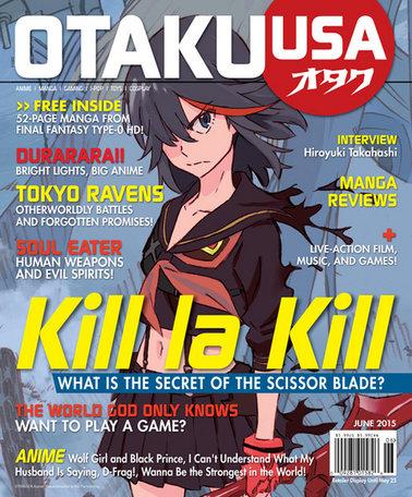 Otaku USA Magazine (English Edition)